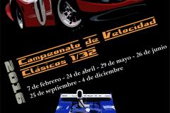 clasicos-2016